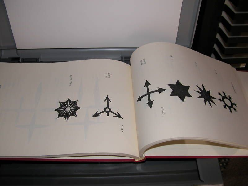 chosakushu-shuriken-book